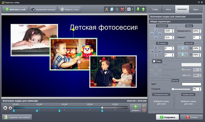 screen_670_3