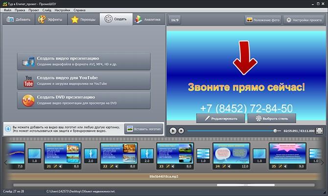 screen_670_7