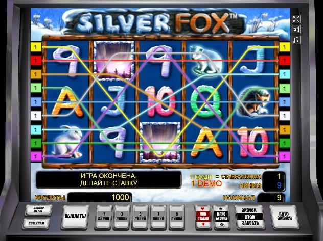Игровые автоматы плей автоматик игровые автоматы с большим бонусом онлайн бесплатно