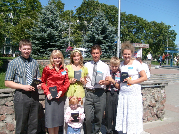 Свидетели  Иеговы. jpg