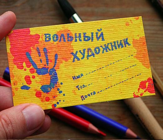 визитки. jpg