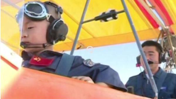 Молодой лётчик