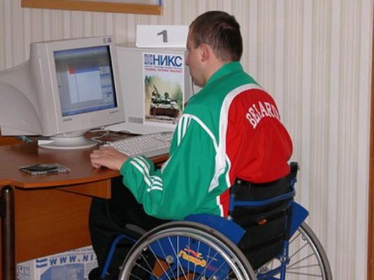 инвалид работа