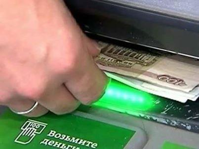 Не сопротивляйтесь, если вас грабят у банкомата 1