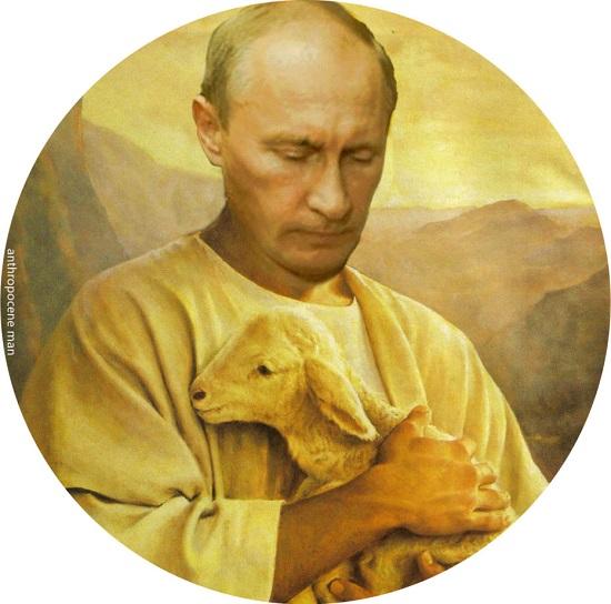 Путин или кто-то вроде с ягнёнком на руках