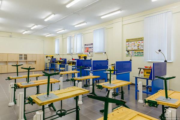 Школа будущего.