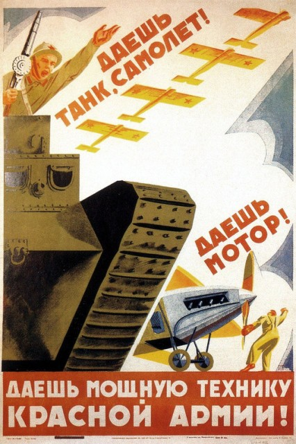 Советский довоенный плакат: даёшь мощную технику Красной армии