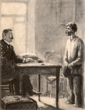 Иллюстрация к рассказу Чехова =Злоумышленник=