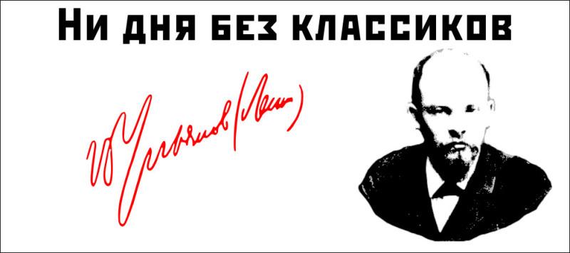 Lenin_1.jpg