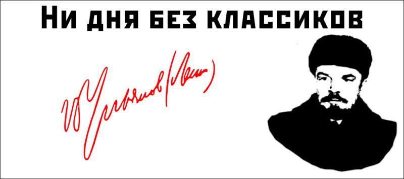 Lenin_3.jpg