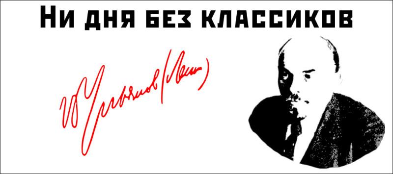 Lenin_4.jpg