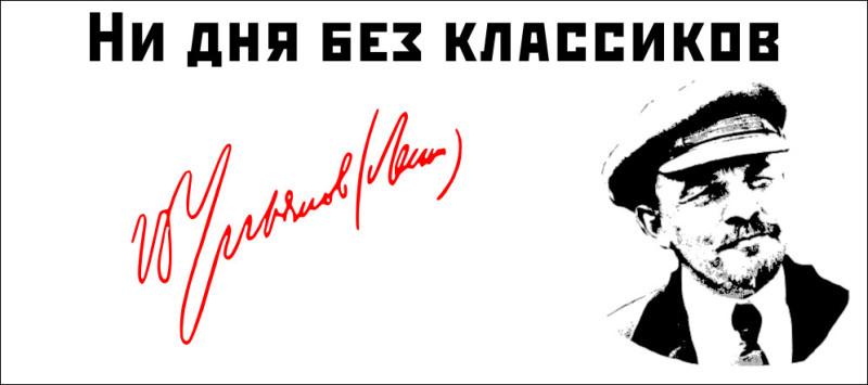 Lenin_5.jpg