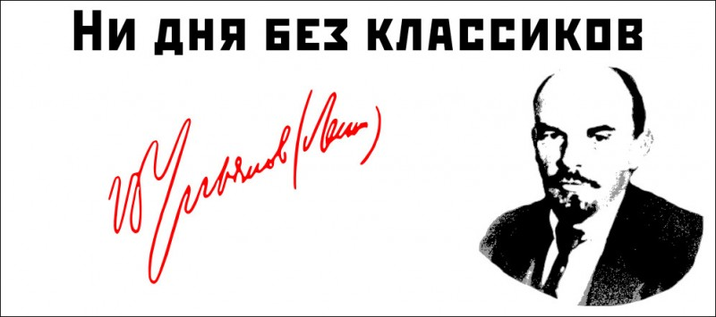 Lenin_7.jpg