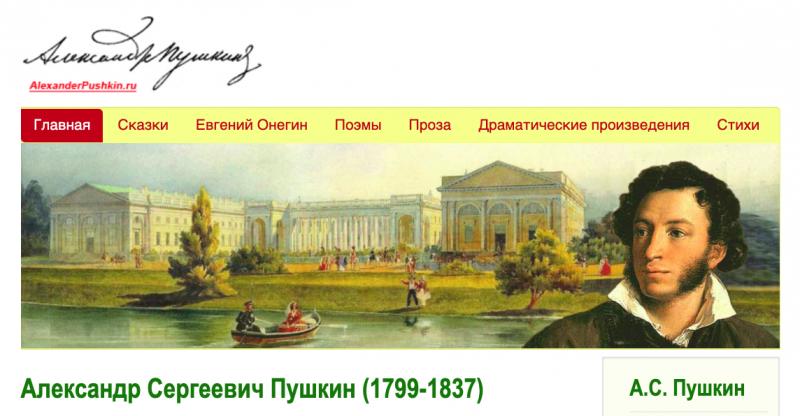 Снимок экрана 2020-06-06 в 13.44.40.png