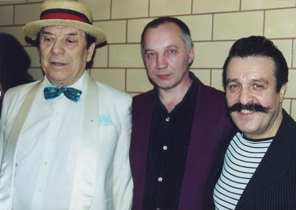 Борис Сичкин, Владимир Окунев и Вилли ТОкар ...