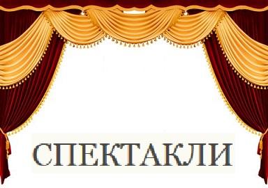 1217333862_0lik.ru_zan_02