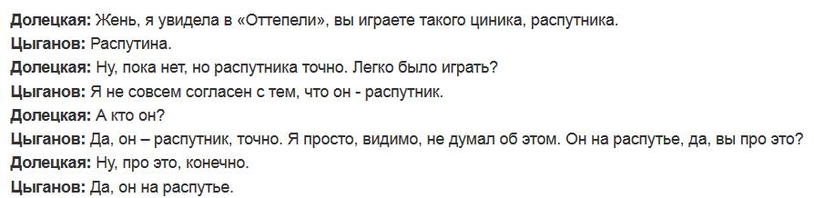 -0oiuhg
