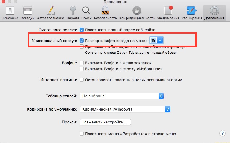 Resolve issues with Profile Manager in macOS Server
