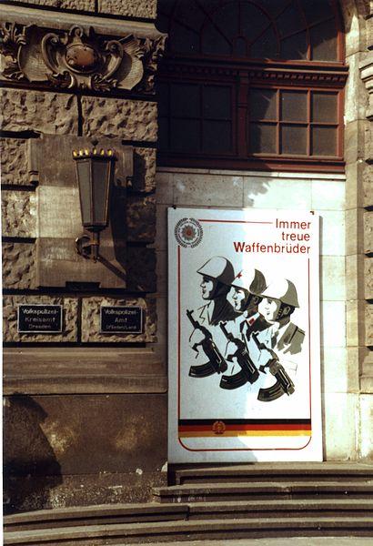 Плакат ГДР армия