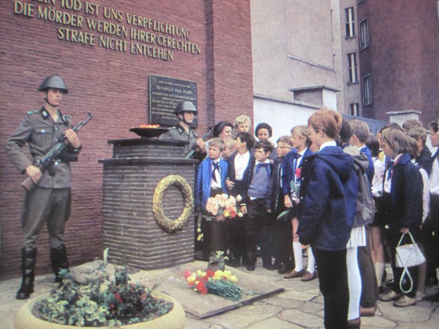 ГДР 1969 оон