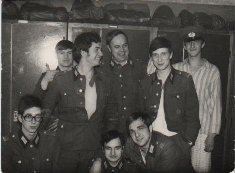 ГДР Национальная народная армия тпекуц