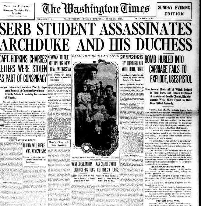 28 июня 1914 (2)