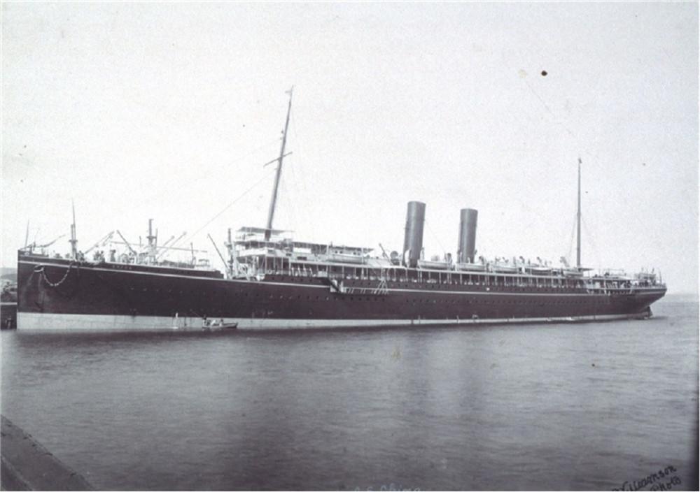 China 1889, 5480 т.jpg