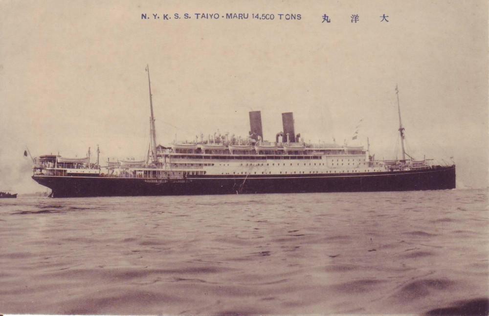 Taiyo Maru 1911.jpg