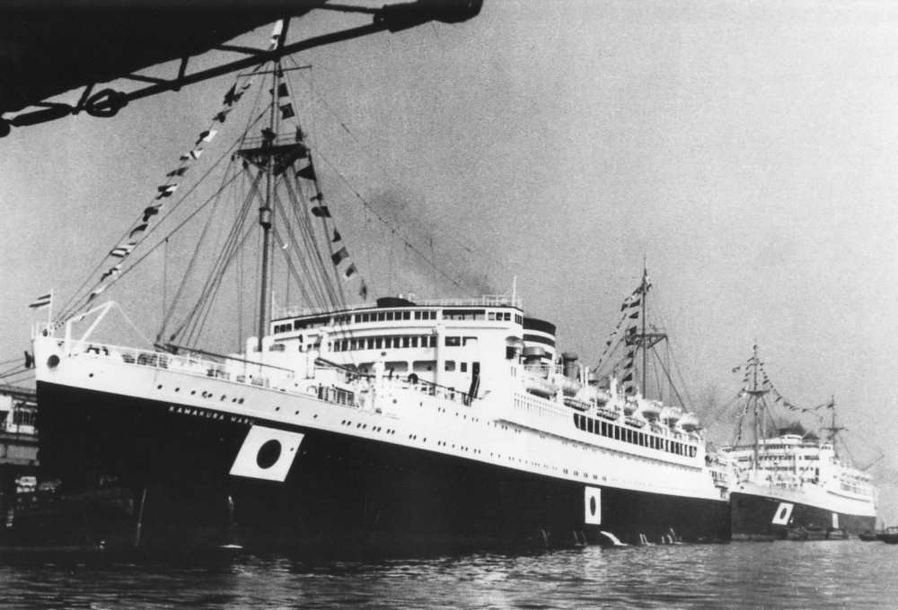 Chichibu Maru 1930. 1938 называлась Titibu Maru, с 1939 Kamakura Maru.JPG