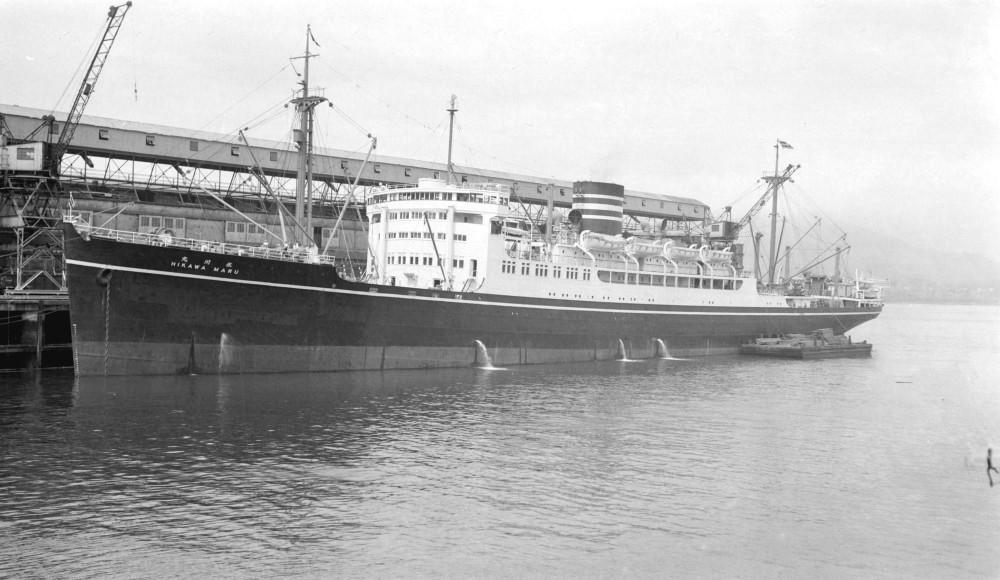 Hikawa Maru 1929.jpg