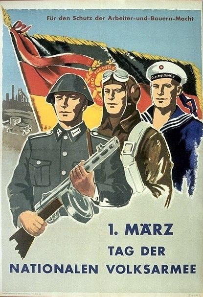ГДР Национальная народная армия (7)