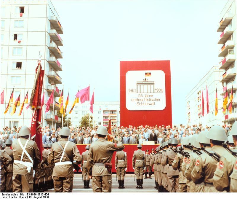 ГДР Национальная народная армия мппе