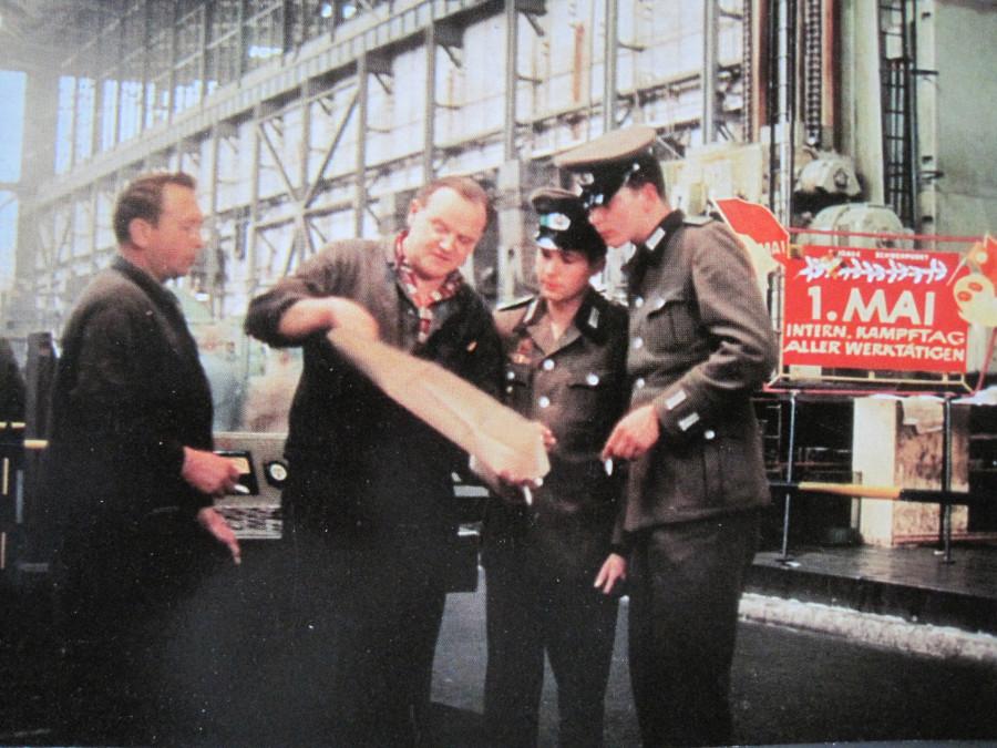 ГДР Национальная народная армия прффйюж