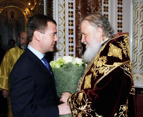 Дмитрий Анатольевич Медведев и патриарх Кирилл Гундяев