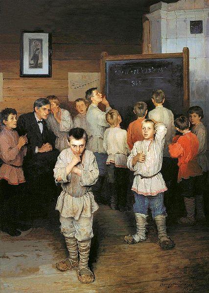 задачка по математике на возведение в квадрат, сложение и деление - картина Н. П. Богданова-Бельского