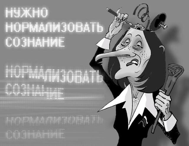 карикатуры Дениса Лопатина-8