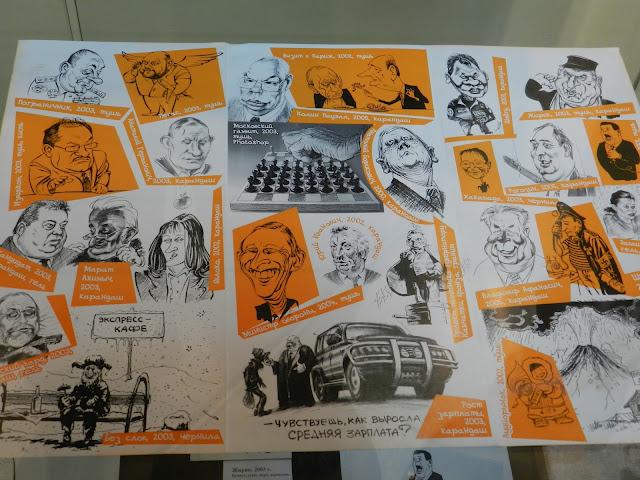 карикатуры Дениса Лопатина-9