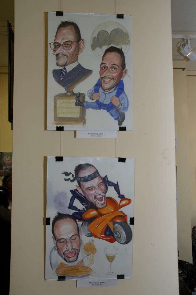 карикатуры Дениса Лопатина-18