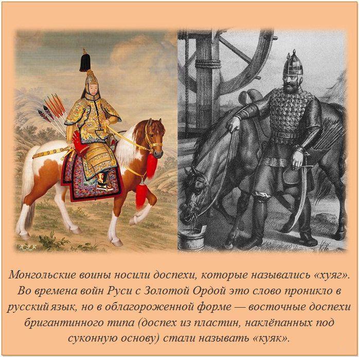 интересные факты из истории