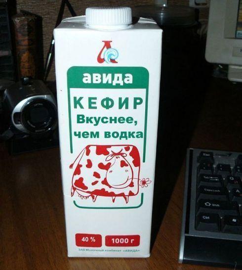 надпись на продуктах