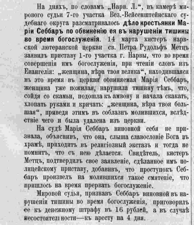пуси райт 1899 года
