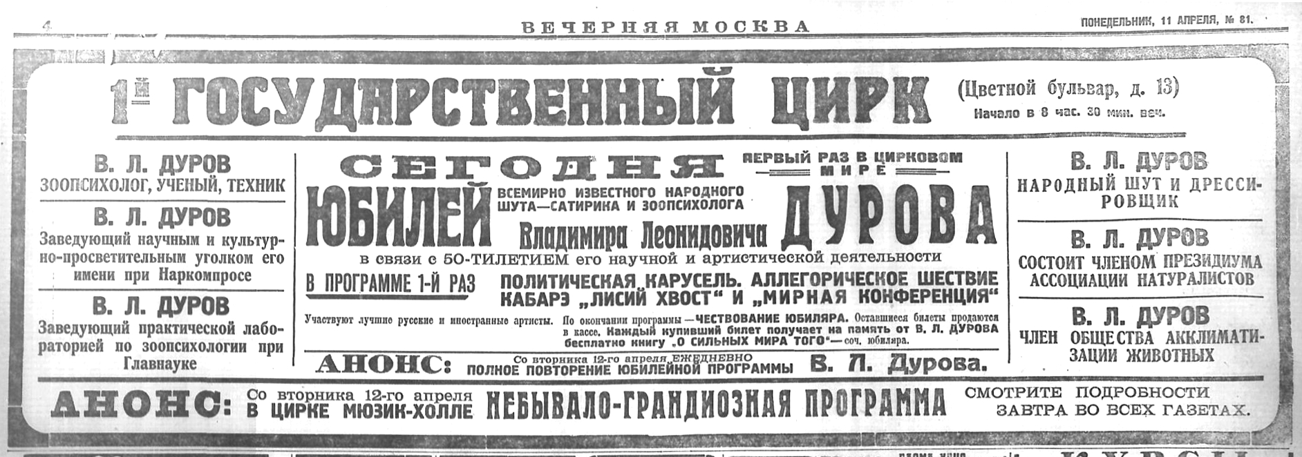 6. ВМ-11.04.27