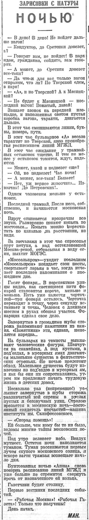 9. ВМ-16.05.27