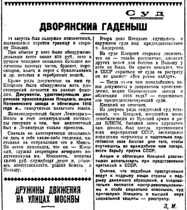 1. ВМ-25.01.30