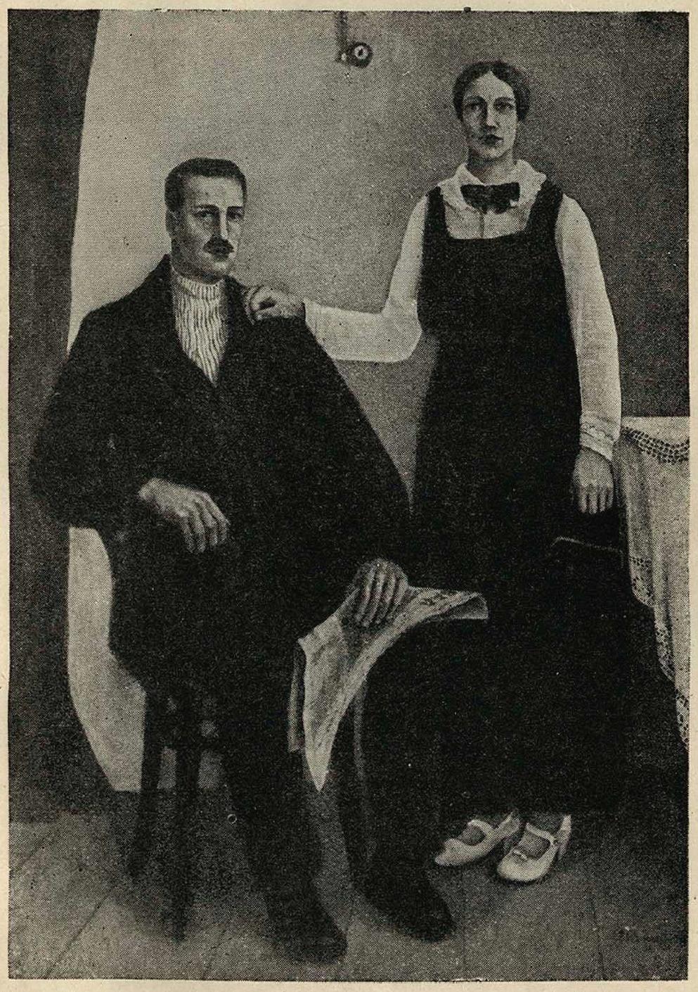 Ряжский. Мещанский портрет. 1922