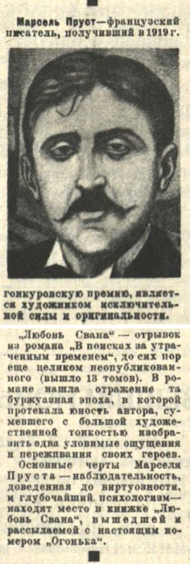 1928. Огонек-2 (08.01.), с.17