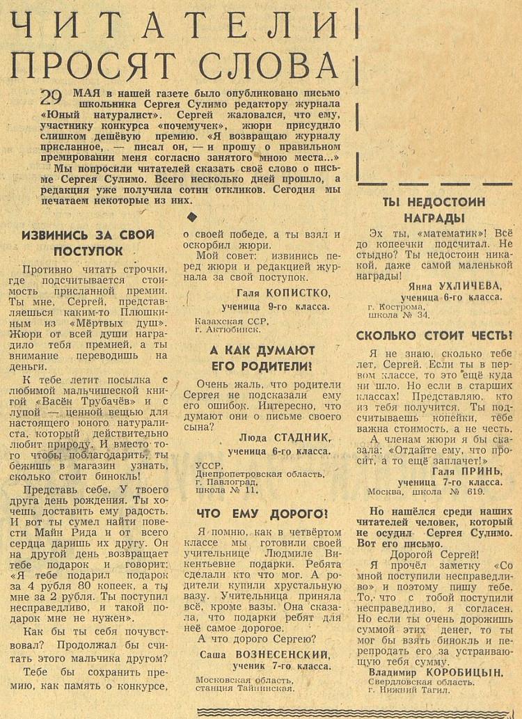 ПП-12.06.1962