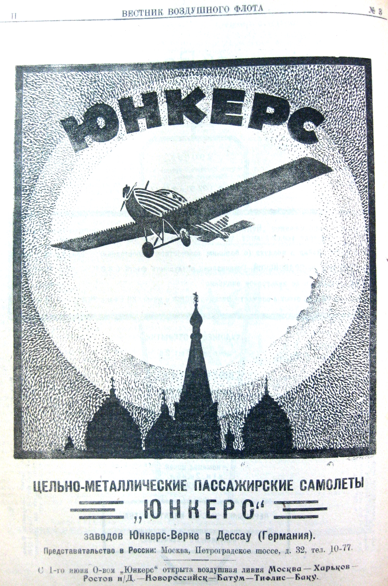 1923 (3).3