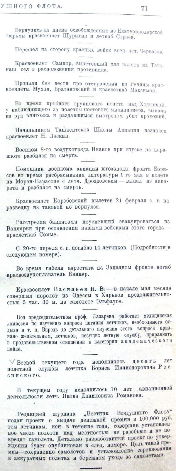 1920 (2).2