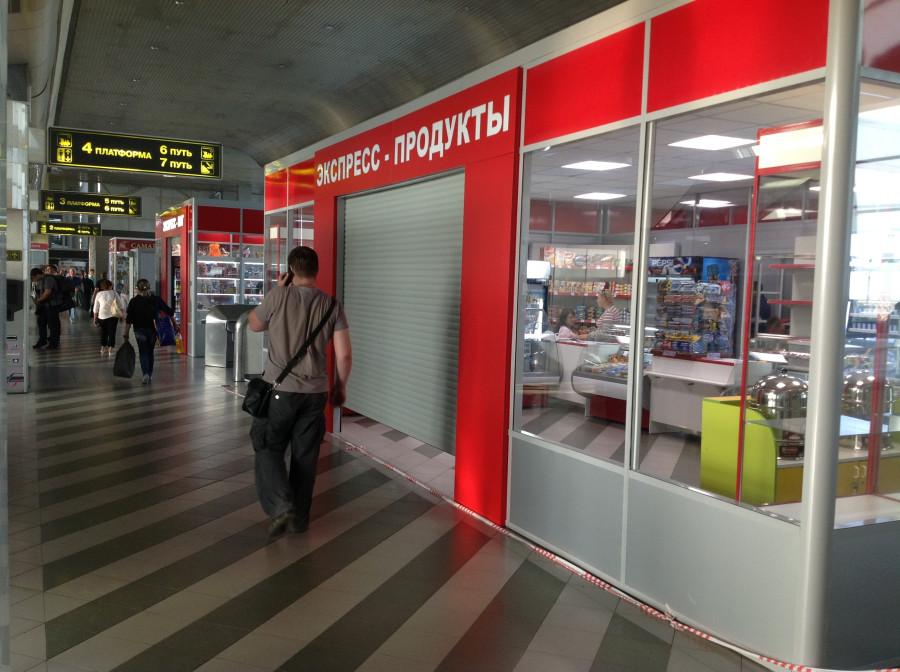 samara_ru: На железнодорожном, да на вокзале...